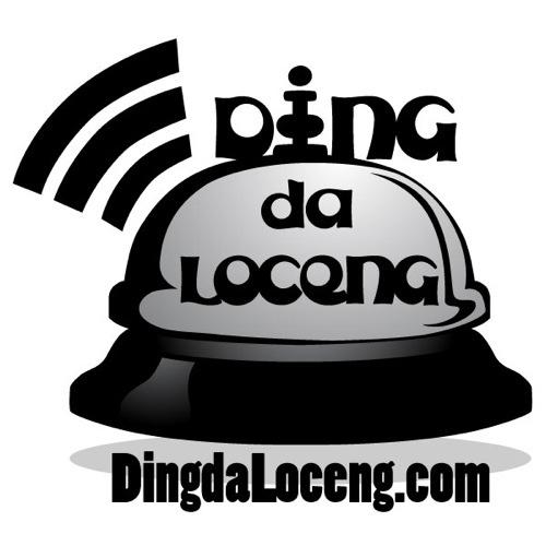 DingDaLoceng.jpg